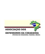 associacao_dos_defensores