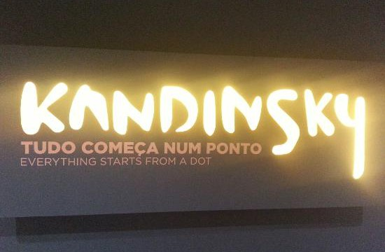 """Artes / Exposição <p>Mostra """"Kandinsky: tudo começa num ponto"""" está em cartaz no CCBB-RJ"""