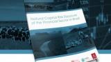 Meio Ambiente / Ciência <p>CEBDS lança estudo sobre os riscos de financiamento dos impactos ambientais