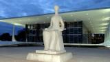 <p>Supremo Jeitinho – Descurta esta corte que debocha do cidadão brasileiro vendo o último vídeo do VPR <p>