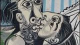 <p>Exposição – Picasso, o criador do cubismo e destruidor da perspectiva<p>