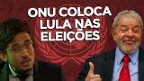 <p>Justiça – Comitê de DH da ONU não está acima da Justiça brasileira, alerta MBL<p>