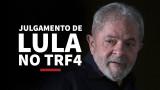 <p>Mídia – Jovem Pan: a melhor cobertura do julgamento do TRF4 por excelentes comentaristas<p>