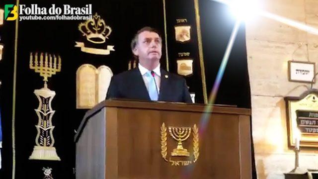 <p>Cidadania no mundo – A recepção no Brasil e o discurso de agradecimento de Netanyahu para os brasileiros<p>