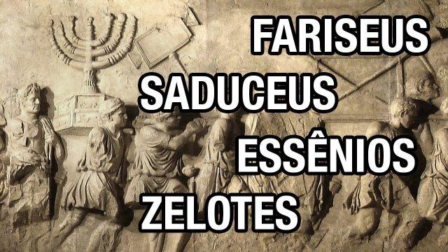 <p>História universal – Conheça um momento decisivo da história do Ocidente: o judaísmo no primeiro século da era cristã<p>